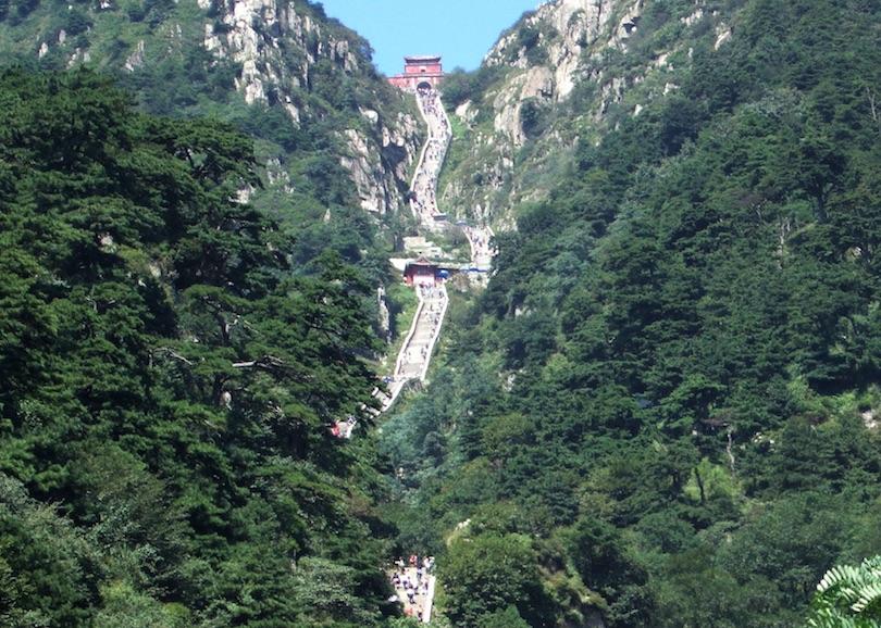 Taj-hegy