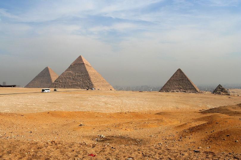 Gízai piramismező