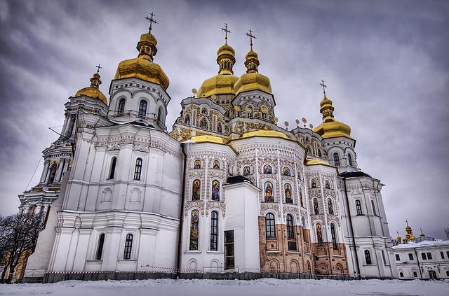 Kijevi Pechersk Lavra