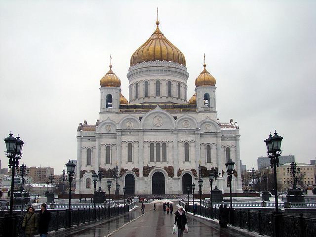Megváltó Krisztus székesegyház
