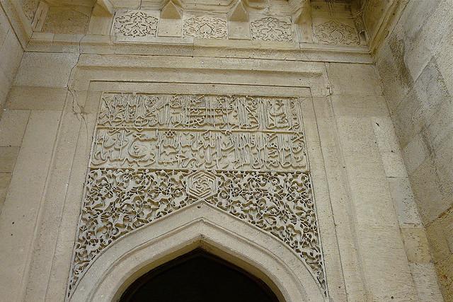 Shirvanshah mauzóleuma
