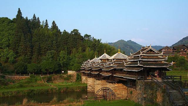 Chengyang-híd