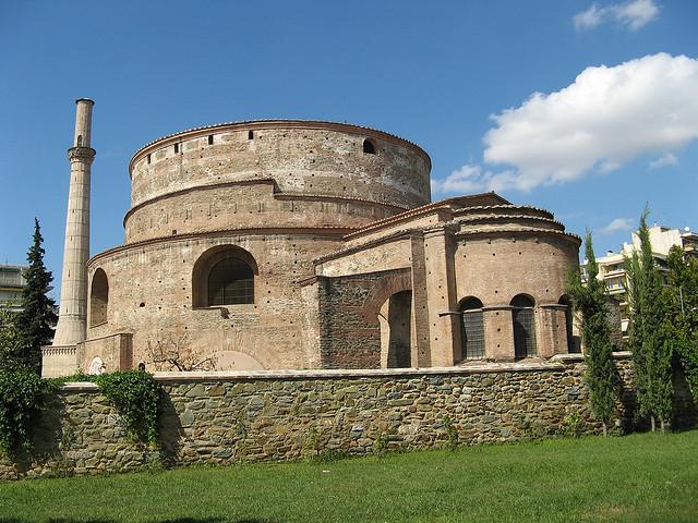 Galerius rotunda