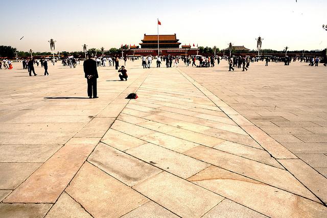 Tiananmen tér