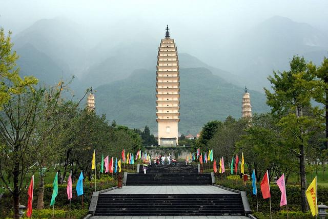 Három Pagoda