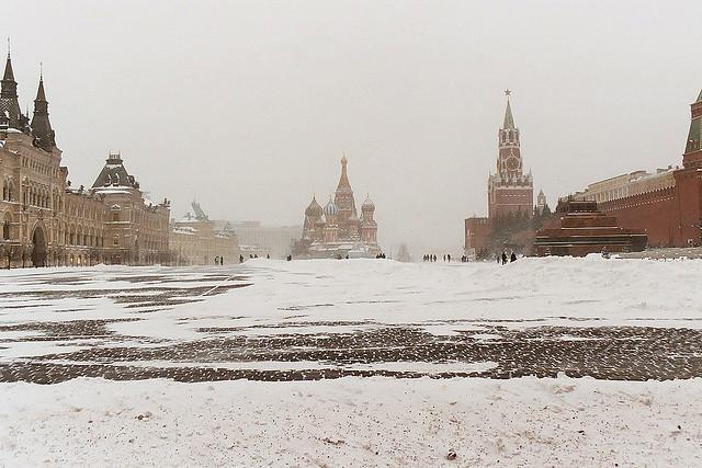 Vörös tér